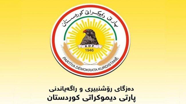 KDP Kerkük'te seçim bürosu açmaya hazırlanıyor