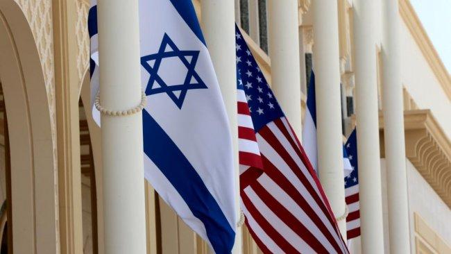 ABD ve İsrail, İran'a ilişkin 'B Planını' görüşüyor
