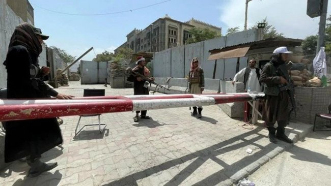 AFP: ABD, Afganistan Merkez Bankası'nın rezervlerine el koydu