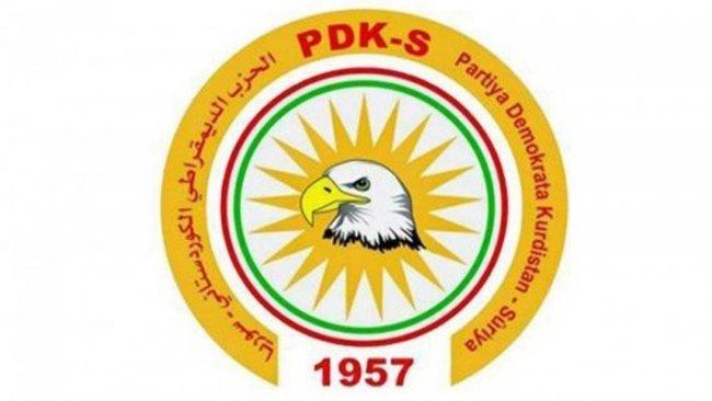 PDK-S'den Amûdê açıklaması: Kınıyoruz