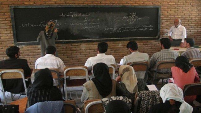 Afganistan'da karma eğitim sona eriyor