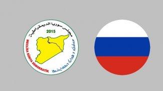 MSD ve Özerk Yönetim'den Moskova ziyareti