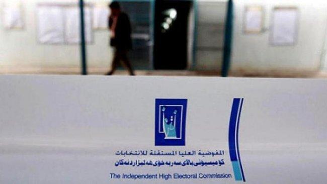 Kürdistan Bölgesi ve Irak'ta resmi olmayan seçim sonuçları belli oldu